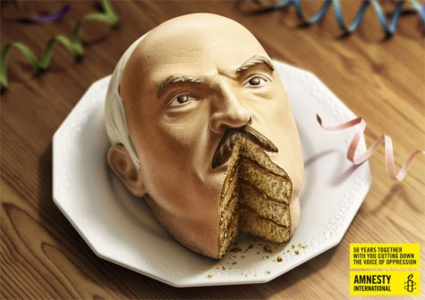 creative-ad-amnesty-259295